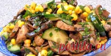 Готовлю очень часто! Салат с грибами и перцем «Лесной рай»