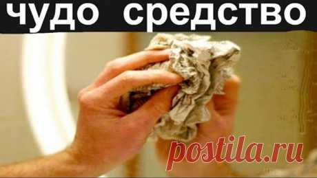 НАМАЗАЛА ЗЕРКАЛА , СТЕКЛА ЭТИМ АПТЕЧНЫМ СРЕДСТВОМ — nыли в домe большe нет!