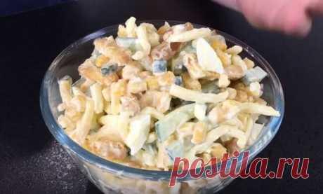 Салат с Сыром Косичка и Сухариками Рецепт за 3 Минуты Салат с сыром косичка и сухариками - простой и вкусный рецепт. Соленый сыр, гренки, отлично сочетаются со свежим огурчиком и сладкой кукурузой.