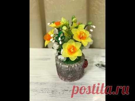 #цветыизкапрона МК Нарциссы и ландыши/ DIY nylon flower