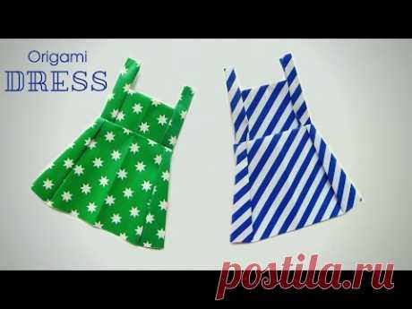 Оригами платье из бумаги - как сделать оригами сарафан своими руками - делай вместе со мной!