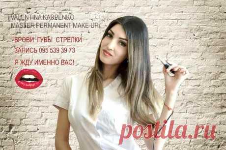 (39) Valentina Sova