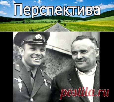 Тайна Гагарина.Тщательно скрытая история | Pravdoiskatel