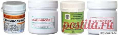 Мази от псориаза – список лучших негормональных и гормональных средств