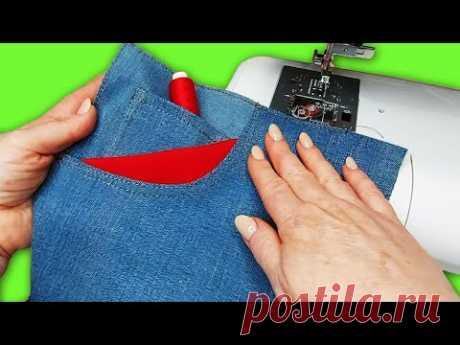 3 техники шитья джинсовых вещей. Хитрости и советы по шитью (подборка )