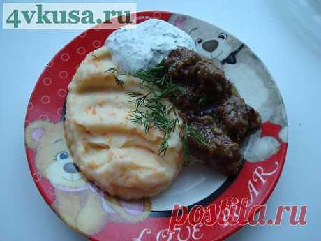 Фламанский карбонат (тушенная говядина в пиве) | 4vkusa.ru