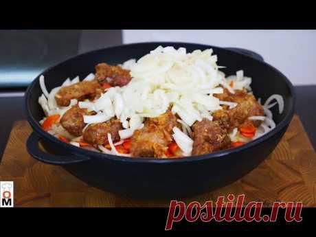 Мясо ПРОСТО ОГОНЬ🔥 на ПРАЗДНИЧНЫЙ Стол  | Very tasty Meat Recipe