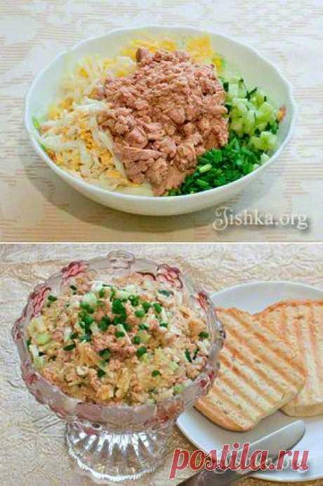 Салат из печени трески - Рецепт с фото
