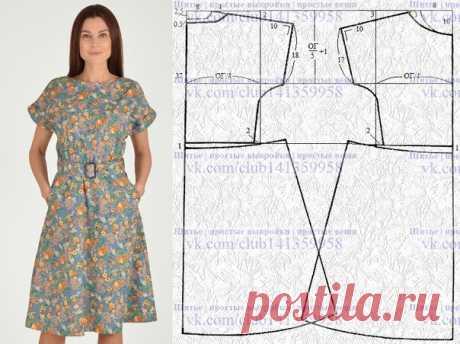 Платье VISERDI, отрезное по линии талии, с короткими цельнокроеными рукавами и слегка расклешенной юбкой. #простыевыкройки #простыевещи #шитье #платье #выкройка