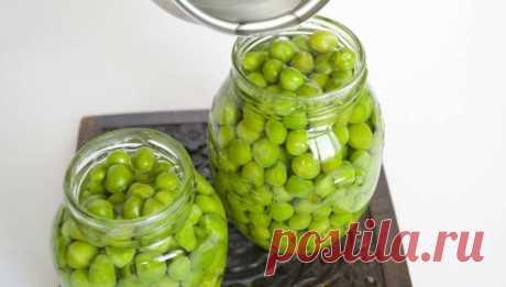 Консервирование зелёного горошка в домашних условиях - лучший рецепт