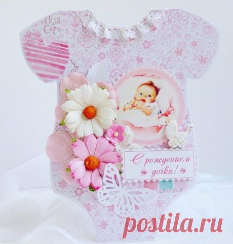 """Открытка """"Бодик"""" для девочки Подарок на выписку"""