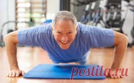 3 наиболее эффективных упражнения для людей старшего возраста Наш организм — саморегулирующая, самовосстанавливающаяся система. Только для этого необходимо создать определенные условия. При регулярном выполнении физических упражнений боли люди не испытывают: мышцывключаются в работу, восстанавливается микроциркуляция тканей и уходят отечность и воспаление...