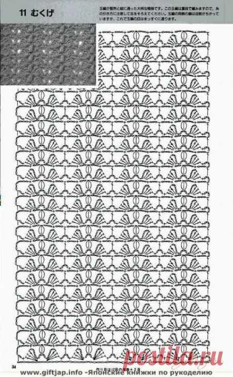 Подборка узоров по японским схемам. Вязание крючком.Схемы для вязание туник и топиков. | Саблина Олеся | Яндекс Дзен