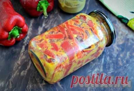Болгарский перец с горчицей на зиму - 11 пошаговых фото в рецепте Болгарский перец, приготовленный с горчицей на зиму, - это новая и интересная заготовка, которая получается очень вкусной. Бланшированный в маринаде перец, перемешанный в смеси готовой горчицы и любого растительного масла, понравится любителям остренького. Я использовала острую горчицу, ...