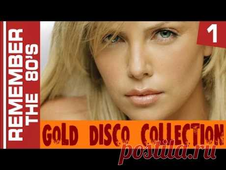 Remember The 80's - Gold Disco Collection