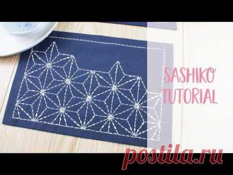 How to sew Sashiko | Japanese Embroidery DIY Tutorial | Craftiosity | Craft Kit Subscription Box