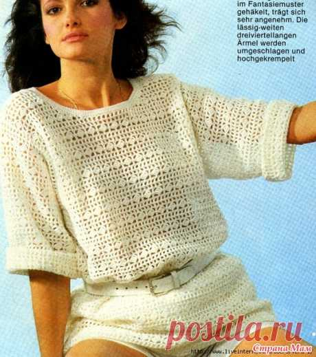 Винтажный пуловер белого цвета - Все в ажуре... (вязание крючком) - Страна Мам