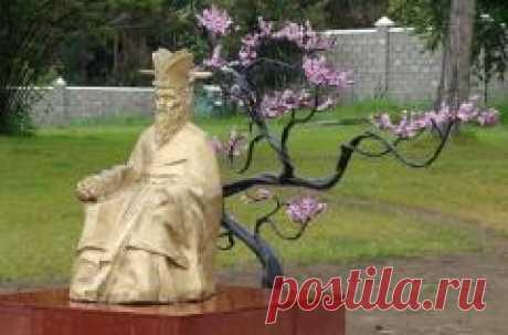"""Сегодня 28 сентября отмечается """"День рождения Конфуция в Китае"""""""