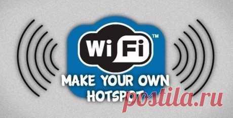 """Как сделать точку доступа WiFi из своего компьютера Если у вас Windows 7 или 8, можно с помощью следующих команд легко развернуть на нем точку доступа WiFi. Разумеется это имеет смысл если у вас проводной интернет заведен в ПК и на нем есть WiFi адаптер. 1. Откройте командную строку (Пуск -> В поле поиска наберите """"cmd"""", сверху появится иконка оболочки, нажмите на ней правой кнопкой мыши и выберите пункт """"Запуск от имени администратора"""". Появится черное окно…"""