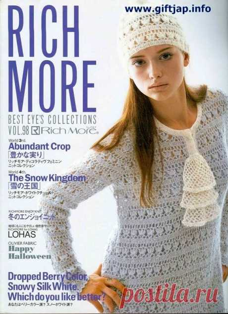 Японские журналы (richmore 103) - Китайские, японские - Журналы по рукоделию - Страна рукоделия
