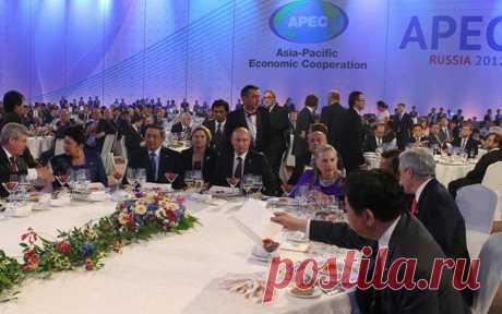 El Universal - Nación - FCH se reunió con dirigentes de Indonesia, Perú y N. Zelanda