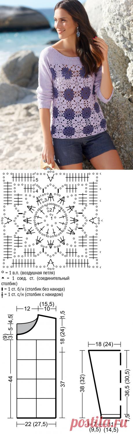 Джемпер с ажурными квадратами - схема вязания крючком. Вяжем Джемперы на Verena.ru