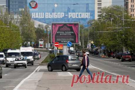 ДНРпоставила Киеву ультиматум ВДНРзаявили, чтоуКиева осталось двапути: начать диалог сДонбассом иливыйти изМинских соглашений иответить перед всем цивилизованным миром.