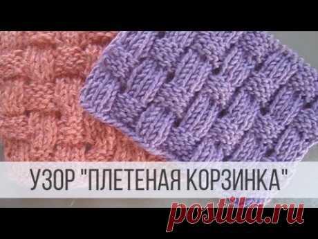 Красивая плетенка спицами