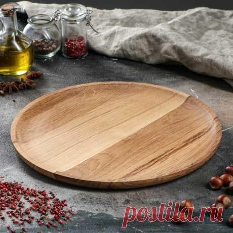 Тарелка деревянная, массив дуба, 30 см - РусЭкспресс