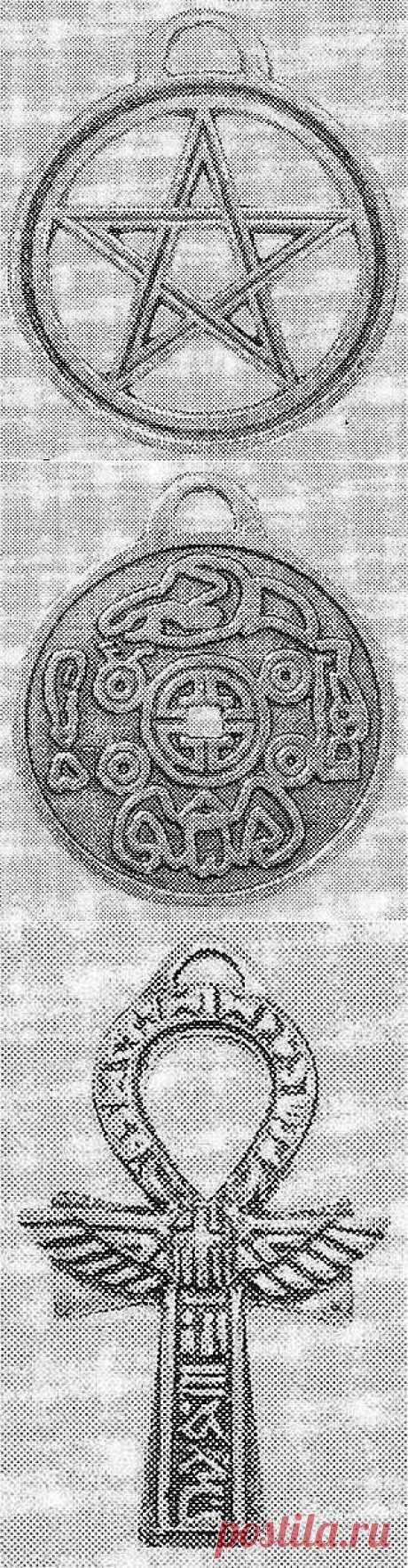 Саркел.ру -Символы счастья (талисманы-амулеты)