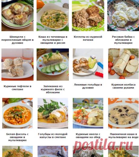 Вторые блюда для детей | ДЕТСКИЕ РЕЦЕПТЫ, БЛЮДА