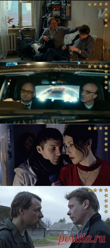 4 непростых русских фильма, которые вы могли пропустить, а зря | КИНООТЗЫВ | Яндекс Дзен