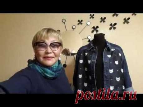 Alteration of a jeans jacket in glamour-messes-nuyu