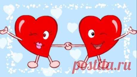 Красивая видео открытка С днем Святого Валентина