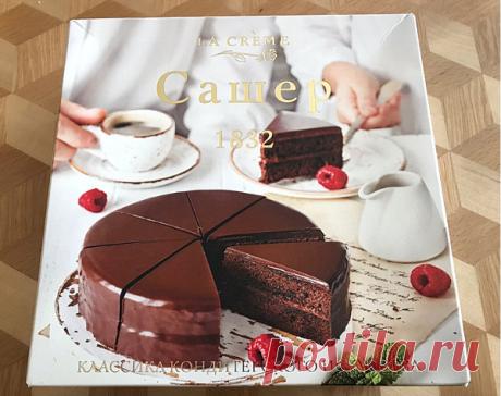 Обещал бабушке устроить венскую кофейню на дому и купил реплику знаменитого торта под странным именем   ChocoYamma   Яндекс Дзен