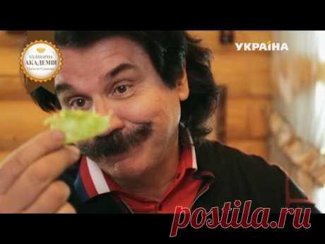 Павел Зибров   Кулинарная академия Алексея Суханова