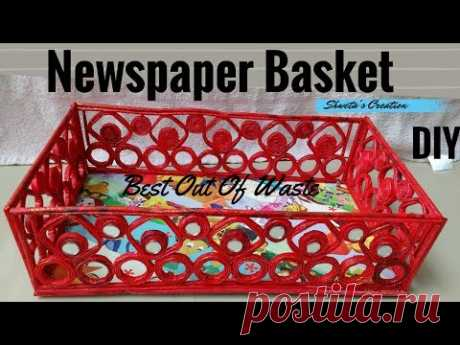 How to Make Basket From Newspaper And Cardboard | DIY Newspaper Craft