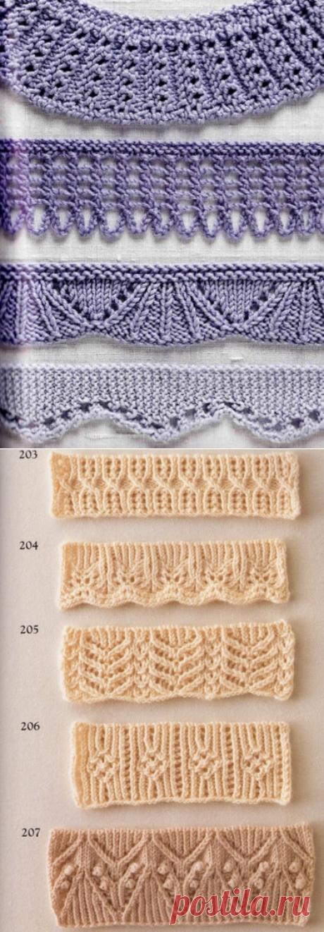 72 узора спицами для оформления края изделия (Вязание спицами) – Журнал Вдохновение Рукодельницы