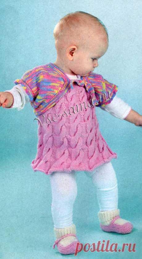 Болеро, сарафан и носочки - Платья, сарафаны спицами для малышей