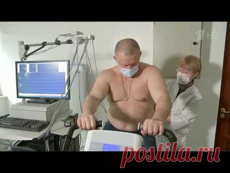 Стал известен новый симптом заболевания коронавирусом, а у переболевших возможны проблемы с сердцем.