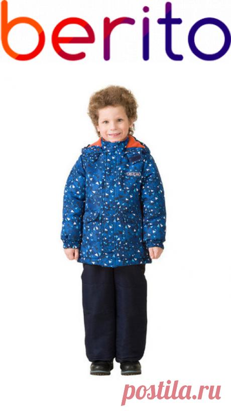 Комплект зимний куртка + пкомбинезон Ma-Zi-Ma  на зиму  для мальчика 4558553, купить за 5 500 руб. в интернет-магазине Berito