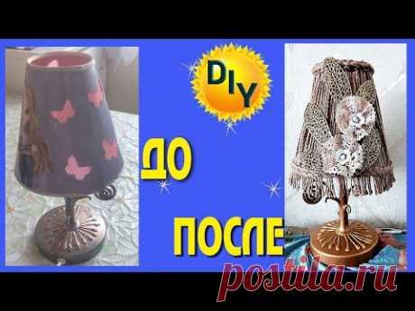 Светильник из джута. Переделка настольной лампы. DIY/рукоделие.
