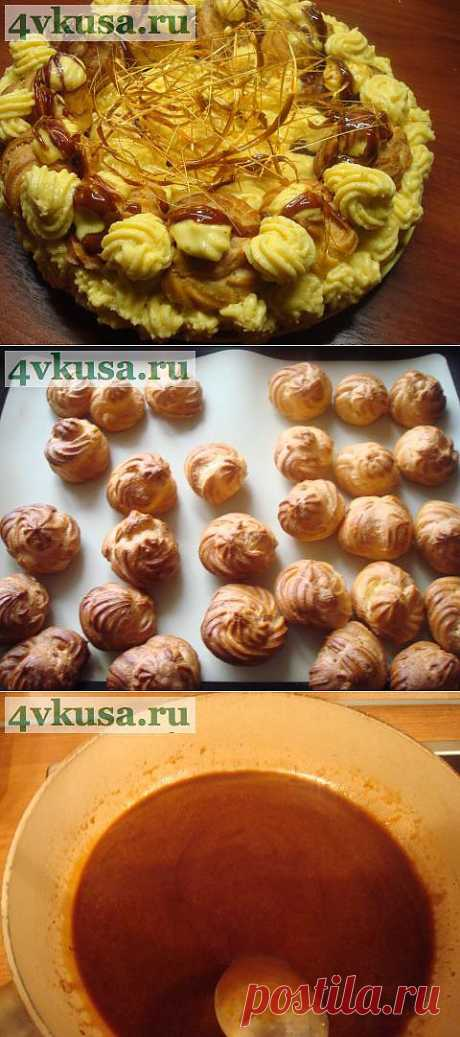 ТОРТ СЕНТ ОНОРЕ (SAINT HONORE) (УТЕРЯННАЯ ИСТОРИЯ)   4vkusa.ru
