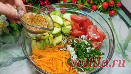 Бесподобный весенний салат с яркими красками. Готовлю через день!