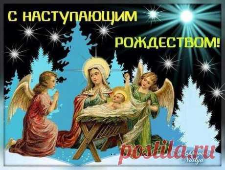 Почему католики празднуют Рождество 25 декабря а православные 7 января - Почему католическое и православное Рождество в разное время