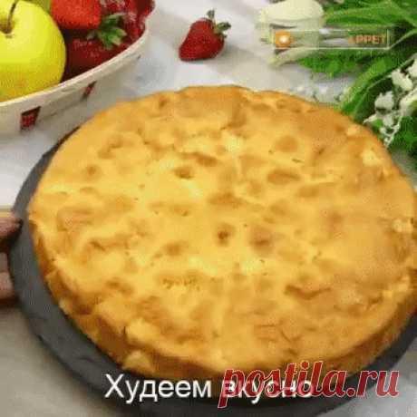 Яблочный пирог - Чалама  Вкуснее просто не бывает!