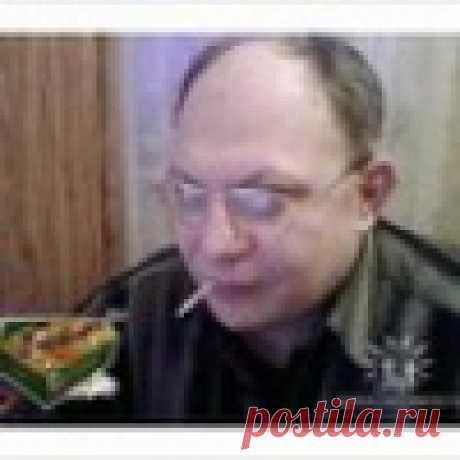 Сергей Нелюбин