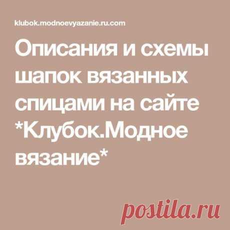 (259) Pinterest