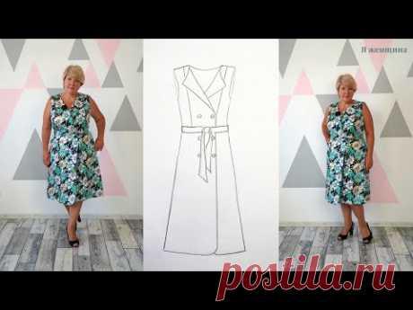 Цельнокроеное двубортное платье с воротником. Элегантное модное платье на все случаи жизни