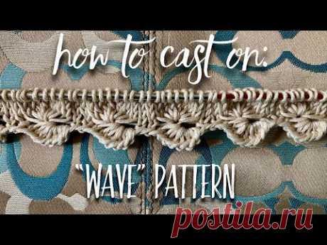 """Изумительный НАБОР ПЕТЕЛЬ """"Wave"""" 🌊 для лицевой глади! / How to cast on """"Wave"""" pattern"""